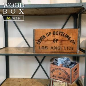 アンティーク ウッドボックス Mサイズ ナチュラル シンプル 天然木 小物入れ 収納ボックス 収納箱 おしゃれ アメリカン ヴィンテージ 西海岸 男前 LFS-477|lily-birch