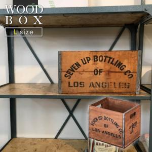 アンティーク ウッドボックス Lサイズ ナチュラル シンプル 天然木 小物入れ 収納ボックス 収納箱 おしゃれ アメリカン ヴィンテージ 西海岸 男前 LFS-478|lily-birch