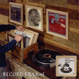 レコードフレーム LPコード ジャケットフレーム コレクション 壁掛け 絵 額 装飾 アメリカンヴィンテージ 西海岸 カフェ 店舗 雑貨 インテリア LFS-590 lily-birch