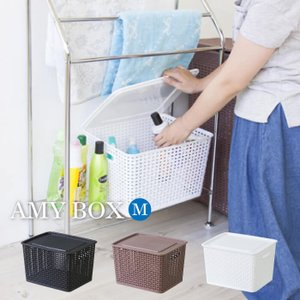 アミー ボックス Mサイズ フタ付き収納 おしゃれ ギフト 一人暮らし 洗濯かご シンプル LFS-692BK LFS-692BR LFS-692WH|lily-birch