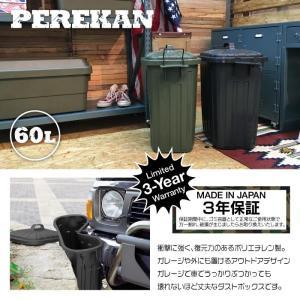 デザイン ペールカン スーパーカン 60L フタ付き 大型 ゴミ箱 おしゃれ ダストボックス 日本製 ふた付き アウトドア US 男前 LFS-937GR LFS-937BK|lily-birch|02