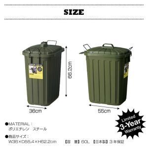 デザイン ペールカン スーパーカン 60L フタ付き 大型 ゴミ箱 おしゃれ ダストボックス 日本製 ふた付き アウトドア US 男前 LFS-937GR LFS-937BK|lily-birch|06