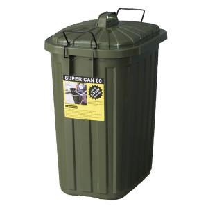 デザイン ペールカン スーパーカン 60L フタ付き 大型 ゴミ箱 おしゃれ ダストボックス 日本製 ふた付き アウトドア US 男前 LFS-937GR LFS-937BK|lily-birch|07