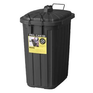 デザイン ペールカン スーパーカン 60L フタ付き 大型 ゴミ箱 おしゃれ ダストボックス 日本製 ふた付き アウトドア US 男前 LFS-937GR LFS-937BK|lily-birch|08