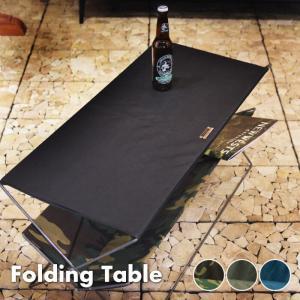 フォールディング テーブル 折りたたみテーブル アウトドア 撥水 コンパクト アメリカン BBQ グランピング キャンプ リゾート 海 山 新生活 おしゃれ MIP-95|lily-birch