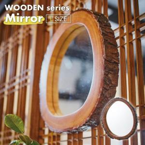 WOODEN series 壁掛けミラー Lサイズ 天然木 ボックスミラー ミラー 壁掛け 鏡 アンティーク ミラー 壁掛けミラー おしゃれ 新生活 引越し MR-732|lily-birch