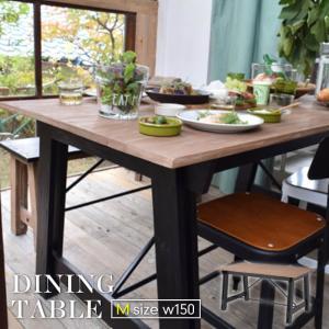 アイザック 北欧風 ダイニングテーブル Mサイズ W150cm カントリー リビングテーブル 天然木 おしゃれ シンプル テーブル インダストリアル 新生活 NW-853T|lily-birch