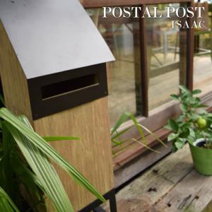 ISAAC アイザック 玄関ポスト 郵便ポスト スタンドポスト 置き型ポスト メールボックス 郵便ボックス スチール スタンドタイプ スリム モダン NW-861|lily-birch