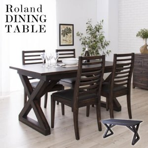 ROLAND ローランド ダイニングテーブル天然木 マホガニー テーブル リビングテーブル フロアテーブル 机 シック モダン cafe カフェスタイル NW-882T|lily-birch