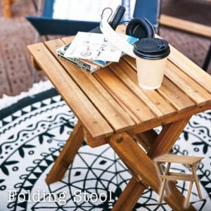 フォールディングスツール 天然木 折りたたみスツール テーブル アウトドア チェア BBQ用 キャンプ ウッド チェア 折りたたみ 屋外 レジャー ビーチ NX-524 lily-birch