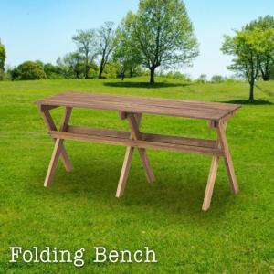 フォールディングベンチ 天然木 折りたたみ ベンチ アウトドア ガーデンベンチ 屋外 椅子 イス 海 山 キャンプ アウトドア BBQ レジャー ビーチ NX-525 lily-birch