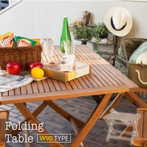 バイロン 木製 折りたたみテーブル 天然木 アウトドア テーブル BBQ用 キャンプ 折りたたみ 屋外 ベンチ リゾート レジャー ビーチ パラソル NX-903|lily-birch