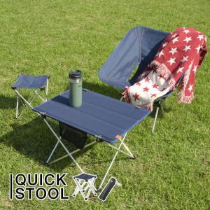 QUICK STOOL クイックスツール アウトドア チェアー イス コンパクト 軽量 持ち運び 簡単 組み立て シンプル キャンプ レジャー BBQ ODL-200|lily-birch
