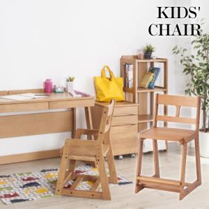 キッズチェア 天然木 高さ調整可能 子供用家具 キッズチェア 高さ調整 子ども 家具 シンプル おしゃれ キュート ナチュラル PEC-663|lily-birch