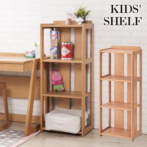 収納ラック 木製 キャビネット 本棚 子供用家具 シェルフ 本棚 収納 天然木 モダン ナチュラル おしゃれ こども 子ども 子供用 PEC-664|lily-birch