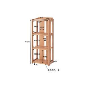 収納ラック 木製 キャビネット 本棚 子供用家具 シェルフ 本棚 収納 天然木 モダン ナチュラル おしゃれ こども 子ども 子供用 PEC-664|lily-birch|05