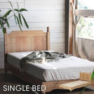 barny バーニー 天然木 シングル ベッド パイン材 木製 ベッド ベット シングルサイズ すのこベッド ベッドフレーム 寝具 無垢 ナチュラル シンプル PM-619 lily-birch
