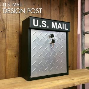 U.S.MAIL デザイン ポスト Bタイプ メールボックス 郵便ポスト 壁掛けポスト 玄関ポスト 鍵付き おしゃれ 男前 アメリカン インダストリアル PST-215B|lily-birch