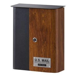 U.S.MAIL デザイン ポスト Cタイプ メールボックス 郵便ポスト 玄関ポスト 鍵付き おしゃれ 木目 男前 アメリカン インダストリアル PST-215C lily-birch 05