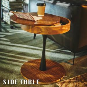 ラウンド サイドテーブル 天板下収納付き ナイトテーブル 飾り台 リビング ベッドルーム 丸型 テーブル 収納 ソファ横 カフェ 店舗 北欧 西海岸 新生活 PT-616|lily-birch