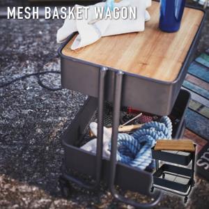 メッシュバスケット ワゴン 2段 サイドテーブル キッチンワゴン キャスター付き バスケットワゴン 北欧 おしゃれ PW-404GY|lily-birch