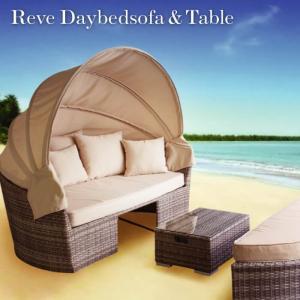 デイベッド ソファ&テーブルセット テーブル付 収納ソファ リゾート ガーデン クッション付き 屋根付きソファ BBQ リゾート レジャー ビーチ RKC-536BE|lily-birch