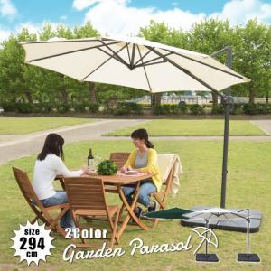 アウトドア ガーデンパラソル 自立型 大型 ガーデンパラソル 吊り下げ式 8角形タイプ アウトドア カフェ 庭 テラス 屋外 ベース 大型 おしゃれ RKC-629|lily-birch