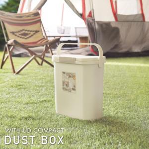 運べる防臭ペール ダストボックス 10L ゴミ箱 縦型 ハンドル付き トイレ コンパクト ごみ箱 フタ付 オムツ 生ゴミ 持ち運び キャンプ アウトドア RSD-73WH|lily-birch