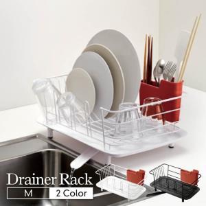 ディッシュドレイナー 水切りラック スリムタイプ ディッシュラック キッチン収納 おしゃれ 水切りかご RST-555WH RST-555BK|lily-birch