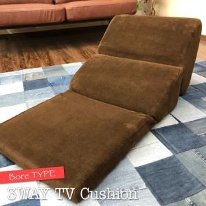 もこもこ ボア 3WAY ボリューム テレビ枕 ごろ寝クッション 座椅子 テレビまくら ふわふわ やわらか フロアクッション 新生活 敬老の日 FCC-121 SGS-121DBR|lily-birch
