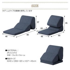 もこもこ ボア 3WAY ボリューム テレビ枕 ごろ寝クッション 座椅子 テレビまくら ふわふわ やわらか フロアクッション 新生活 敬老の日 FCC-121 SGS-121DBR|lily-birch|04