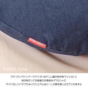 デニム調 S字 抱き枕 クッション ふわふわ もちもち 抱きまくら ごろ寝クッション デニム 横向き寝 無呼吸 ヘルニア 妊婦 安眠 快眠 リラックス SGS-161DDM lily-birch 04