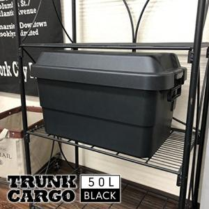 トランクカーゴ 50L BLACK ブラック コンテナ 収納ケース フタ付き 収納ボックス トランクボックス アウトドア キャンプ おしゃれ 大容量 男前 黒 TC-50BK|lily-birch