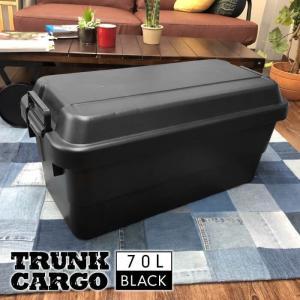 トランクカーゴ 70L BLACK ブラック コンテナ 収納ケース フタ付き 収納ボックス トランクボックス アウトドア キャンプ おしゃれ 大容量 男前 黒 TC-70BK|lily-birch