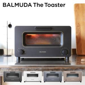 バルミューダ スチームオーブントースター おしゃれ トースター オーブン プレゼント 祝い 引越し 新築 新生活 BALMUDA The Toaster K01E-KG K01E-WS|lily-birch