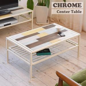 センターテーブル 天然木 テーブル ローテーブル リビングテーブル おしゃれ アンティーク 塗装 スタイリッシュ ナチュラル ホワイト CHROMEシリーズ CHCT-900|lily-birch