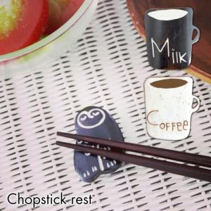 可愛い 動物モチーフ BONE 箸置き テーブル 可愛い ギフト はし置き 食卓 カフェ 雑貨 コースター プレゼント マグ ブラック ホワイト KEYSTONE lily-birch