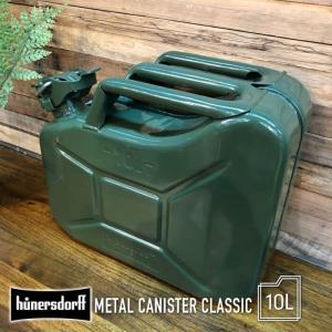 HUNERSDORFF ヒューナースドルフ メタルキャニスター 10L ポリタンク ウォータータンク 防災グッズ ガーデニング 燃料タンク グランピング アウトドア BBQ|lily-birch