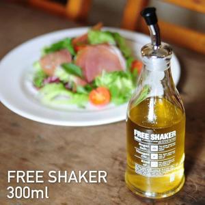 FREE SHAKER フリーシェイカー 300ml 2本セット アクリルボトル おしゃれ 可愛い 調味料入れ カフェ キッチン オリーブオイル デザイン料理 1G-134|lily-birch