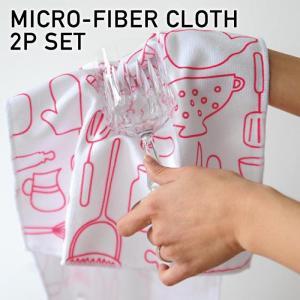 マイクロファイバークロス 2枚セット キッチンタオル 布巾 ふきん 吸水 速乾 かわいい おしゃれ キッチン用品 食器ふき 台拭き MICRO-FIBER CLOTH 2P SET 1Q-010|lily-birch