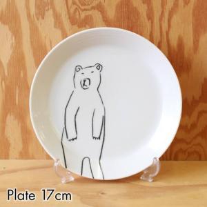樋口たつの デザイン お食事 プレート 17cm クマ フクロウ kr0159 kr0160 北欧食器 北欧 食器 お皿 おしゃれ かわいい プレゼント ギフト 北欧雑貨 lily-birch
