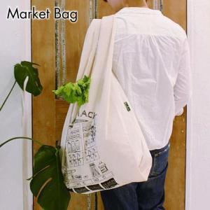 かわいい マルシェ マーケットバッグ トートバッグ エコバッグ マザーバッグ KEY STONE|lily-birch