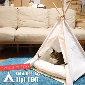 猫 ネコ 犬 イヌ ペット ベッド ティピーテント ボリュームクッション付 テント 小型犬 猫用 かわいい おしゃれ インスタ映え 簡単組み立て式 ペット用 lily-birch