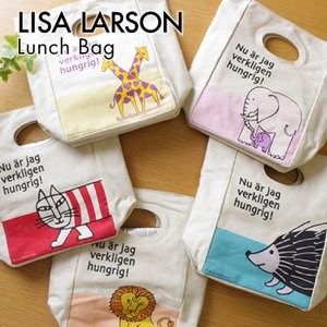 LISA LARSON リサ・ラーソン ランチバッグ 弁当袋 保冷袋 保冷バッグ インナーバッグ付き 2重タイプ お弁当グッズ お弁当箱入れ ミニバッグ かわいい|lily-birch