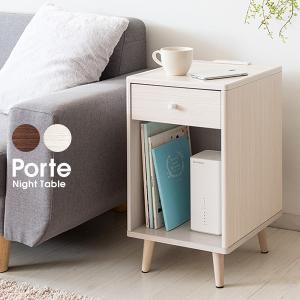 Porte ポルテ ナイトテーブル サイドテーブル おしゃれ 北欧 アンティーク コンセント付き スリム ソファーサイドテーブル 完成品 シンプル NT-300|lily-birch