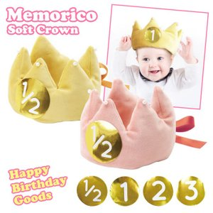 Memorico Gold メモリコ ソフトクラウン ワンサイズ 誕生日 ハーフバースデー ファーストバースデー 1歳誕生日 バースデー  BDZ-27-01 BDZ-27-02|lily-birch
