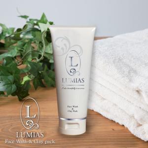 LUMIAS ルミアス クレマリンフェイスウォッシュ 100g 洗顔 スキンケア クレイ 泥パック 洗顔料 ロイヤルビオサイト配合 プラセンタ|lily-birch