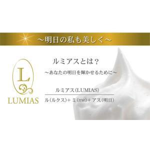 LUMIAS ルミアス クレマリンフェイスウォッシュ 100g 洗顔 スキンケア クレイ 泥パック 洗顔料 ロイヤルビオサイト配合 プラセンタ|lily-birch|18