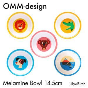 OMM-design インゲラ・アリアニウス メラミンボウル 北欧食器 お皿 子供 キッズ ベビー食器 出産祝い プレゼント ギフト 男の子 女の子 北欧雑貨|lily-birch