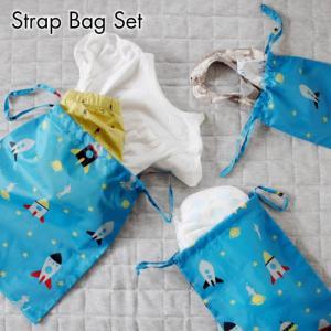 ピチョン ストラップ バッグ 3点セット 巾着 キッズ 子供 巾着袋 セット お弁当巾着 かわいい 可愛い おしゃれ ネームラベル付き KEY STONE|lily-birch